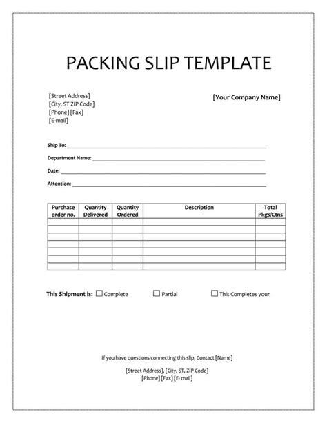 packing slip business blue design office templates