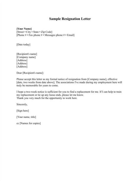 best resignation email letter boss competent include job interview