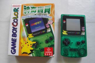 green gameboy color boy color console variations the database for all