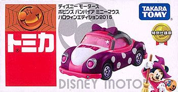 Tomica Disney Story Goody Carry Story 20th Anniversary amiami character hobby shop disney motors poppin minnie mouse edition