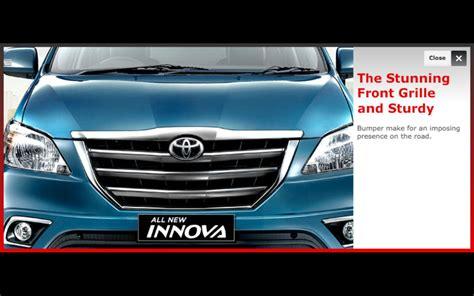 Gril Innova 2008 toyota innova facelift chrome front grille indian autos