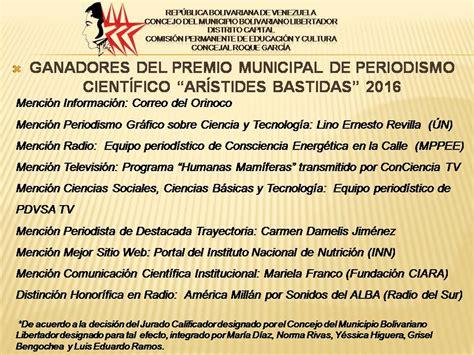anexoganadores del premio nacional de periodismo simn emisora alba ciudad obtiene premio fabricio ojeda 2016 al