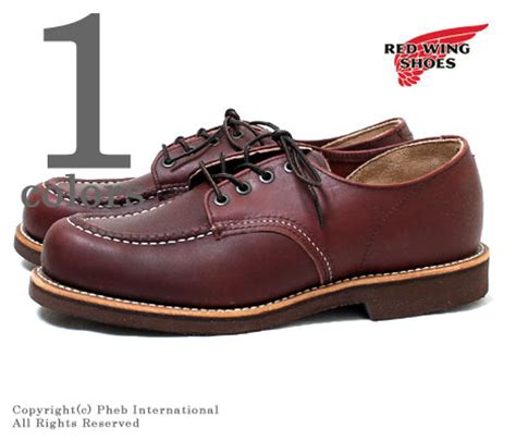american made oxford shoes pheb international rakuten global market wing