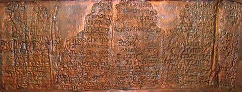 The Copper Scroll designing from bones the copper treasure scroll gene