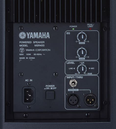 Yamaha Msr400 Powered Speaker yamaha msr400 12 quot 300w powered speaker