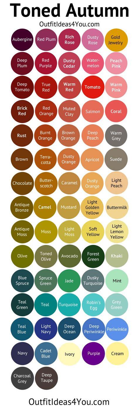 deep autumn color palette toned autumn color palette soft autumn deep мягкий