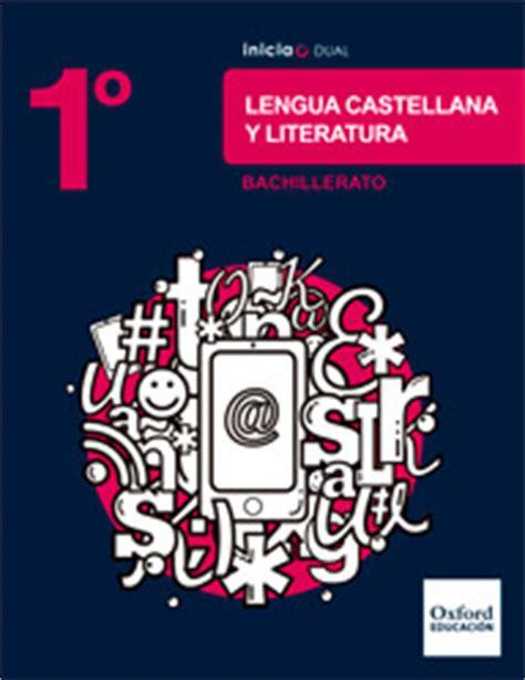 libro inicia dual lengua castellana la senda literaria depto de lengua ies la senda getafe p 225 gina 4