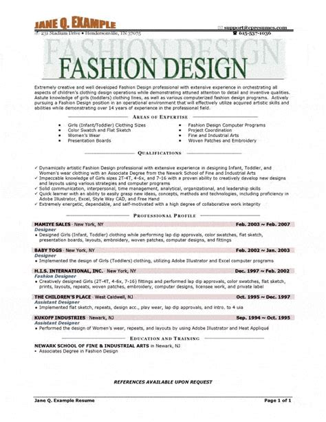 Summer Job Resume Sample by Fashion Designer Resume