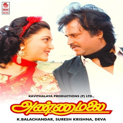 download mp3 from saavn annamalai songs download annamalai mp3 tamil songs online