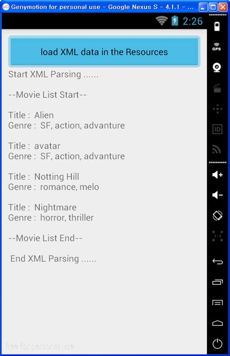 android layout xml parser 안드로이드 어플 개발 android xml 파싱 parsing resource폴더 xml 파일
