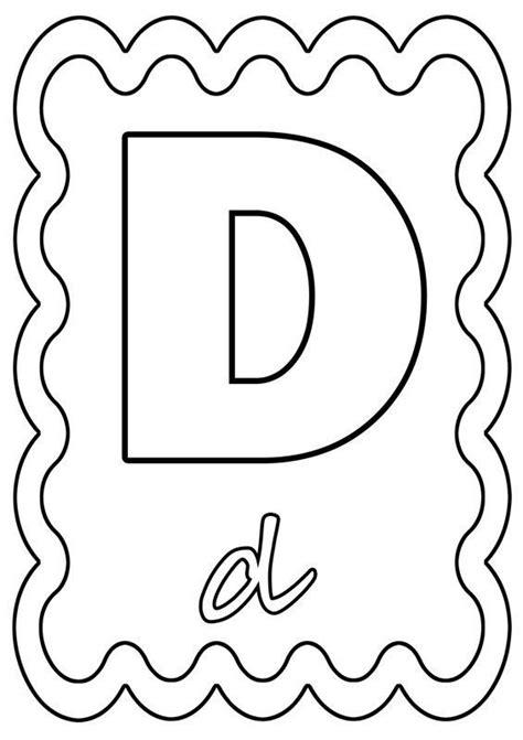 le lettere pi禮 d coloriage lettre d 224 colorier ou 224 gommettes
