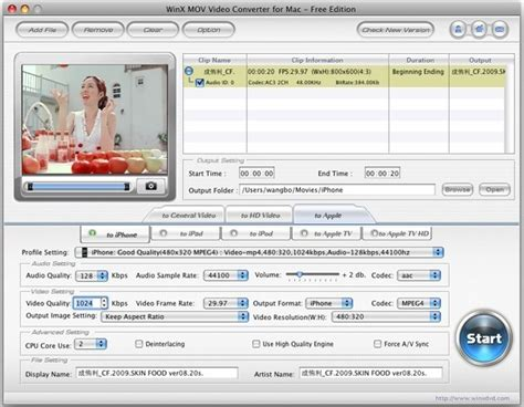 format converter mac free unix executable file converter for mac freeware downloads