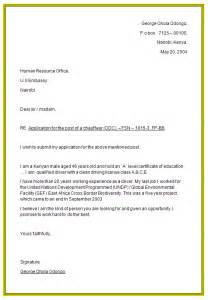 What Is An Application Cover Letter by Letter Of Application Letter Of Application Cover Letter