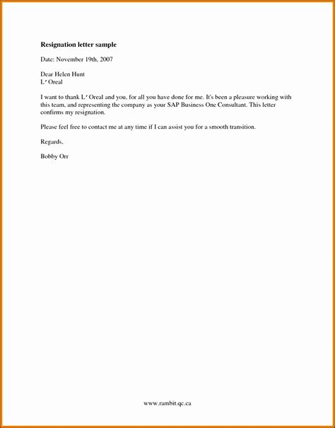 7 experience letter format for sales executive fancy resume