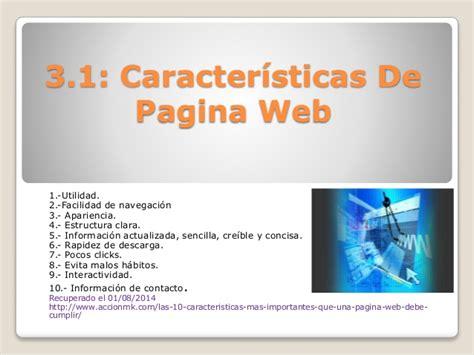 imagenes de una web que es una pagina web un portal y un sitio