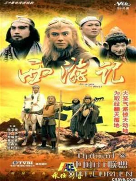 ost film kolosal review film kera sakti journey to the west 1996 1998