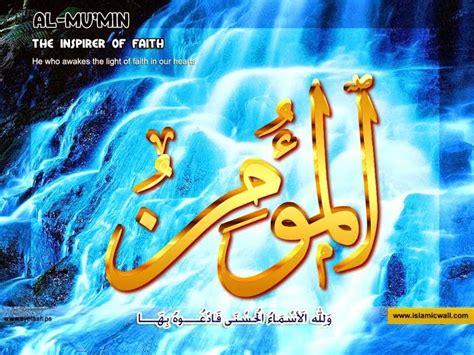 wallpaper kaligrafi asmaul husna  bagus ceramah ustad mp