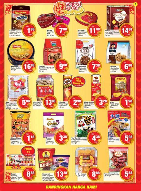 Harga Lulu by Econsave Bandingkan Harga Kami Promotion Catalogue 19