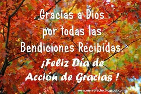 imagenes feliz dia de thanksgiving postal feliz d 237 a de acci 243 n de gracias entre poemas y