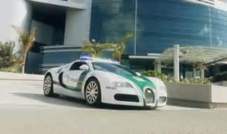Bugatti Cop Cars Bugatti Veyron Car Newhairstylesformen2014