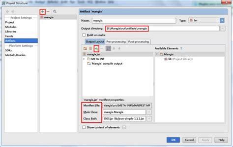 invalid layout of java lang classloader at identityhashcode intellij idea导出java 可执行jar包 slagga的个人页面