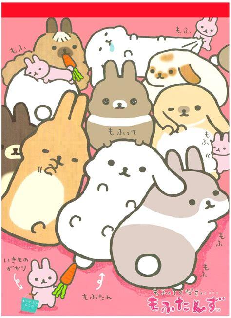Jp Wallpaper Stsicker Lilrose san x mofutans mochi bunnies big memo w stickers family kawaii shop mochi