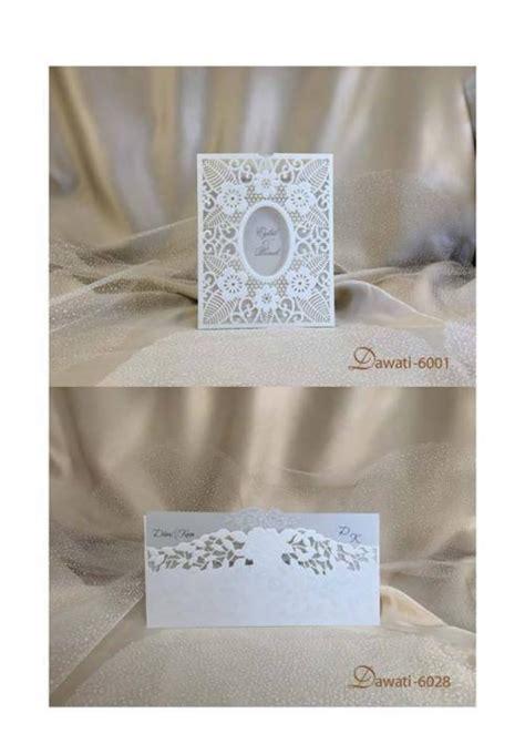 Wedding Invitation Cards Jeddah by Top 5 Wedding Invitation Shops In Riyadh
