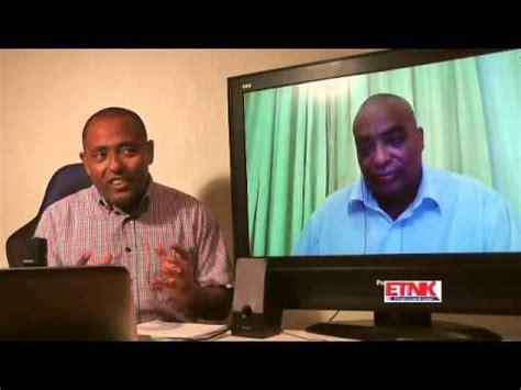 Dr Biru with dr tadesse biru part 1 etnk oslo 08 11 2015