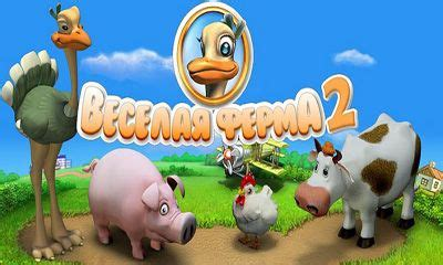 download game farm frenzy 1 mod apk farm frenzy 2 mod apk for android download mod apk free