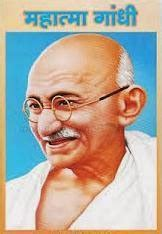 gandhi ki biography मह त म ग ध क प र रण mahatma gandhi ki prerna all in