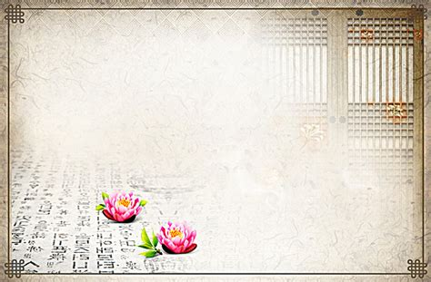 korean pattern background korean style poster background korea style ink