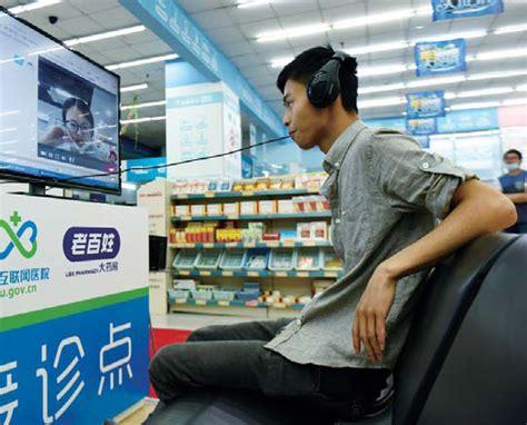 internet medical service   drug store  hangzhou