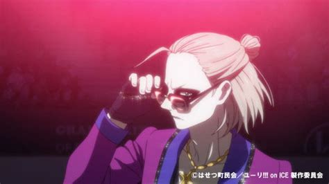 Yuri On Vol 5 Anime Bluray With Bonus Paper Doll Set otaku news tokyo otaku mode