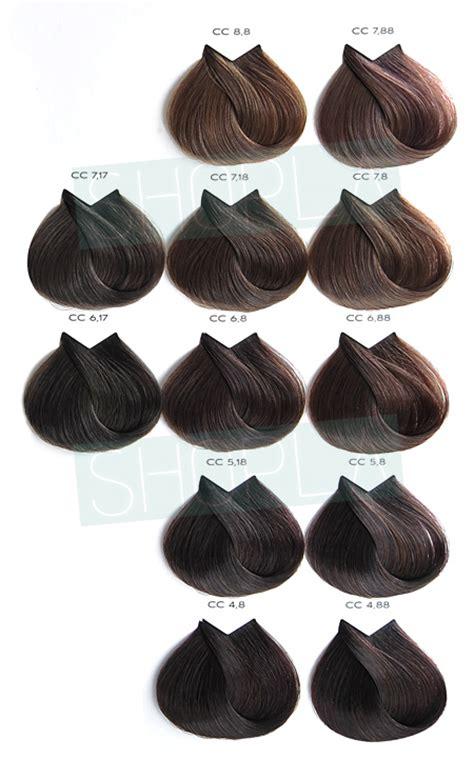 majirel cool cover colorazione in crema cc4 8 castano moka l oreal professionnel 50ml top majirel cool cover fo44 messianica