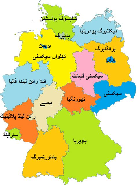 map of german provinces file german provinces in punjabi png wikimedia commons