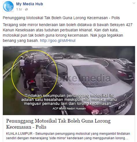 Cermin Sisi Motosikal penunggang motosikal dilarang guna lorong kecemasan