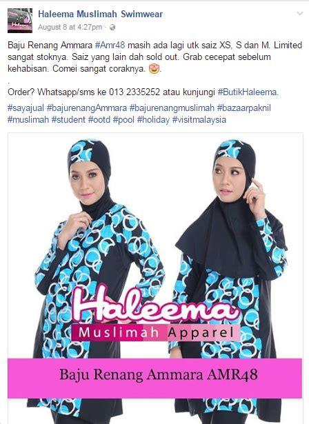 Baju Renang La Christie Seindah Mimpiku Baju Renang Muslimah Dari Haleema