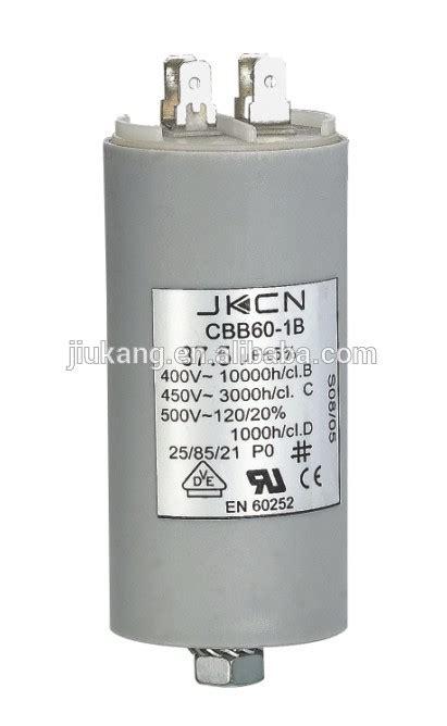 capacitor 30uf 450v hight quality cbb60 30uf capacitor 250v 450v 500v motor run shunt capacitors with ce ul view