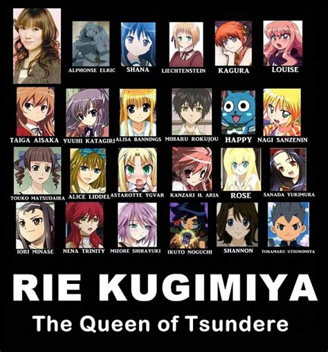 Anime Voice Actors by Voice Actor Rie Kugimiya Anime Photo 23967103 Fanpop