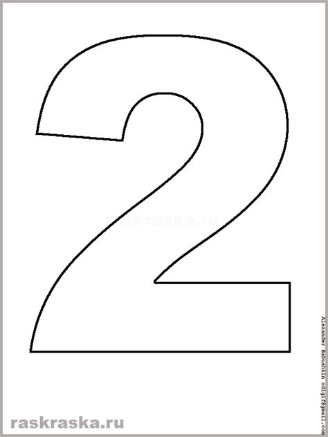 Book Of Numbers Outline by Printable Two Outline Image Twos For Print Numeral For Study Numerals Pictures