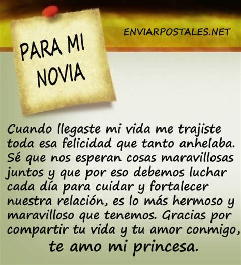 carta de san valentin para mi novio cartas de amor para enamorar a mi pareja novio a poemas