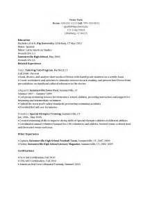 Ymca Counselor Cover Letter by Ymca C Counselor Cover Letter