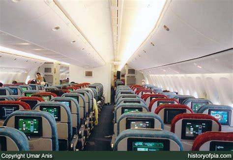 boeing 777 pia seating plan pia boeing 777 300 flights