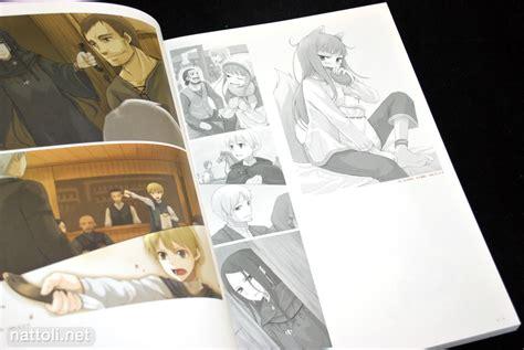 Pdf Spice Wolf Vol Light Novel by Ayakura Juu Illustrations Spice And Wolf 5 Photos