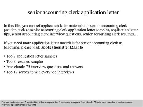 application letter for accounting clerk with no experience senior accounting clerk application letter