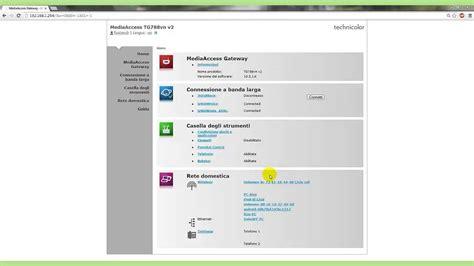 test delle porte test porte router fastweb semplice e comfort in una casa