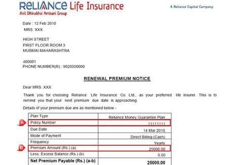 Insurance bill : Budget car insurance phone number