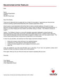 Solicitation Letter For Donations Template Best Photos Of Business Solicitation Letter Business