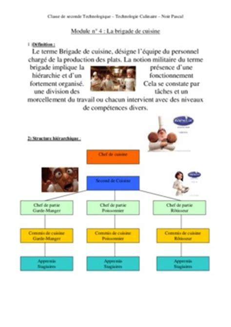 la brigade de cuisine la brigade de cuisine pdf notice manuel d utilisation