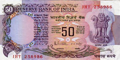 currency inr indian rupee